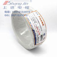 【企业集采】国标足米,电线,上海,单股铜芯线 BV-240