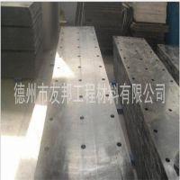 厂家供应衬板 煤仓衬板 阻燃煤仓衬板专用超强耐磨尼龙衬板板材片