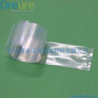 4*53cm条形塑料薄膜袋,超窄宽度,规格定制,无尘环境生产