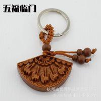 木质汽车钥匙扣挂件批发 个性创意男女士钥匙链 包包手机挂件饰品