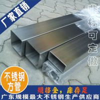 供应304不锈钢方通方管120*120*6,厚壁304不锈钢方管125*125*3