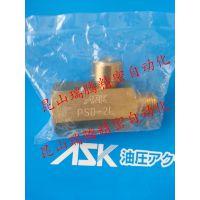 供应ASK压力开关用调节器PSD-2L ,PSD-2