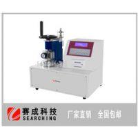 厂家直供np-02药用铝箔耐破度测试仪/耐破强度测定仪(YBB00152002-2015)