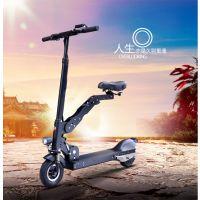 智能折叠电动车 智能折叠电动滑板车