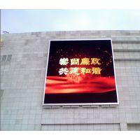 青海西宁市直销惠众宇户外高亮p10全彩LED显示屏模组总代理