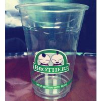 青岛奶茶杯生产厂家,透明塑料杯生产厂家