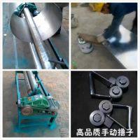 天津扬威机械小型白铁皮铝板不锈钢板卷圆机械卷板机压边机三辊卷圆机手动电动