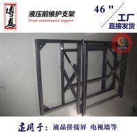 品质博慈BC47B-01液晶拼接屏支架 壁挂安装 表面喷涂处理