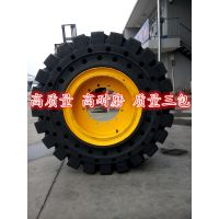 供应大迪铲车装载机实心轮胎17.5-25 23.5-25 高质量耐磨产品