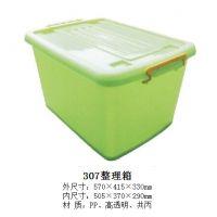 专业生产周转 箱,物流箱,防静电箱,化工桶,胶箱等塑料制品