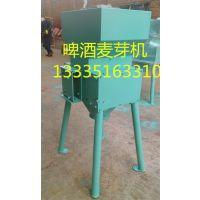 浙江麦芽粉碎机、安全可靠、麦芽粉碎机型号
