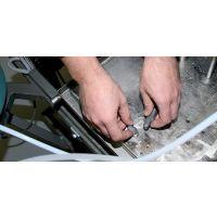 供应德国塑钢胶-WEICON A型钢铁修补胶