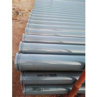 钻杆泵管,果洛泵管,盛凯管件(在线咨询)