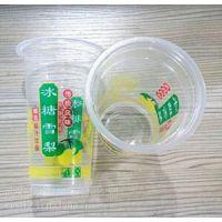 700ml一次性透明PP塑料杯 奶茶杯支持,厂家直销