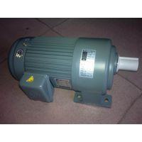 万鑫齿轮减速电机GH32-1500W-50S蚌埠玻璃机械设备常用