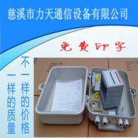 移动 联通 电信12芯24芯光纤配线箱 楼道箱入户箱 光纤分纤箱力天通信