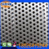 供应机械厂机筛 3.0厚筛板 机器用的孔板