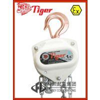 台湾TIGER防爆手拉葫芦 ATEX(EXCB)防爆手拉葫芦现货