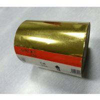 厂家供应NBS凸字机烫金 银带 机械设备 银行卡 烫金带 量大优惠