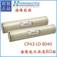 美国海德能CPA3-LD 海德能反渗透膜华南区代理