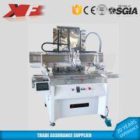 新锋平面丝网印刷机 玻璃丝印机 亚克力印刷机 自动出料丝印机