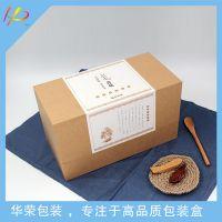 精美包装盒设计 野生三七花茶包装盒 保健饮品礼盒定制花茶套装盒