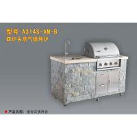 现货Miecns/美诺仕户外别墅烧烤台 抛光BBQ烧烤炉