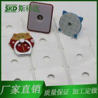 厂家直销无基材可移胶 单面白色可移胶 斯科达手机指环支架胶