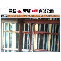剪力墙加固模板施工材料江西地区天建实业定制供应