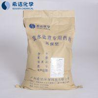 氨氮超标怎么办-氨氮去除剂-氨氮降解剂