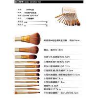 专业生产各种化妆刷 造型刷