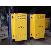 广东杉盛双介质等离子废气净化器、有机废气处理成套设备