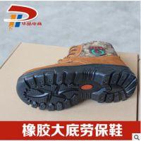 厂家直销冬季新款加绒加厚劳保鞋批发 防砸防刺穿迷彩工作鞋直销