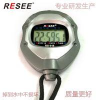 锐赛单排电子秒表 多道功能比赛计时器 体育测速秒表 运动倒计时码表