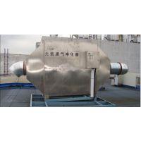 陕西喷漆房气体净化设备生产厂家