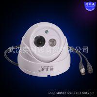 科莱安 半球监控摄像头800线高清夜视红外摄像机安防监控器