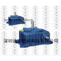 WP系列蜗轮减速机变速箱 水利机械专用减速机