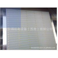 江苏浙江上海电光源LED灯丝灯盖可伐丝焊接专用点焊机