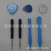 iPhone 4/4s拆机工具 苹果4代手机维修 开机小工具 7件套装