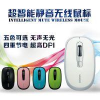促销 三巨W1040无线鼠标mini接收器 时尚便携笔记本电脑无线鼠标