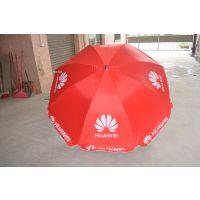鸿天雨具供应广告太阳伞定制批发全国免费包邮免费设计