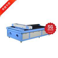厂家直供 亚克力激光切割机/布料切割机 1.5*3.0米