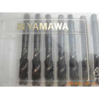 供应日本YAMAWA丝攻 YAMAWA机用丝锥