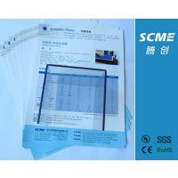 供应SGS/UL标准认证进口防静电PVC板