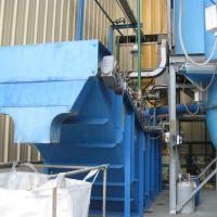 巴斯夫(BASF)大型送料系统降噪 专业噪声治理 噪音处理 消声 隔声 泛德声学
