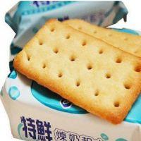 台湾进口零食品 马来西亚原产 特鲜炼奶起士饼干 鲜奶饼干600g克