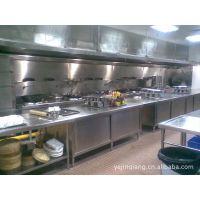 KMD 深圳市 节能厨具 横岗 餐厅 酒店  酒楼 工厂 厨房 食堂