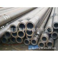 无锡Q345B无缝管/优质Q345B无缝钢管 厂家量大从优现货