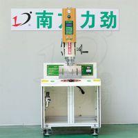 供应2600W超声波焊接机,15K超声波塑料焊接机(广州)
