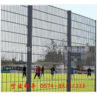 钢导】直销供应操场围栏 球场护栏网隔离栅 可现场测量设计图纸
